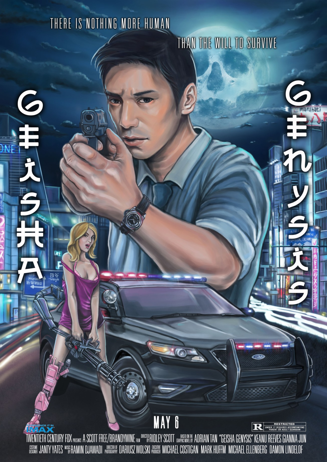 takeshi cop movie